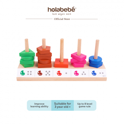 Holabebe Wooden Matching Block