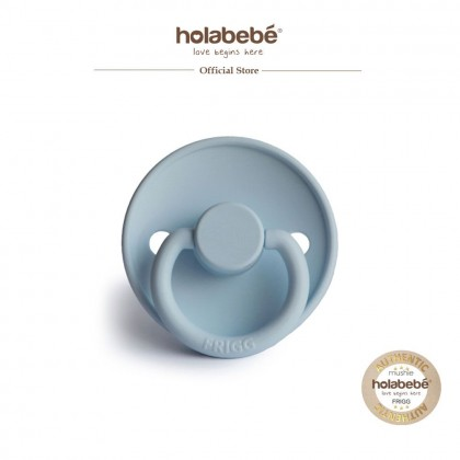 Frigg Classic Silicone Baby Pacifier